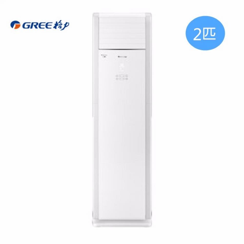 南京Gree/格力 KFR-50LW/(50532)NhAa-3 T爽2P匹定频空调冷暖柜机